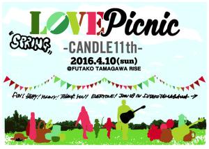 love picnic VISUAL
